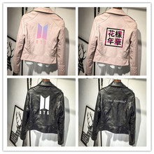 Bangtan7 PU Leather Jackets (17 Models)