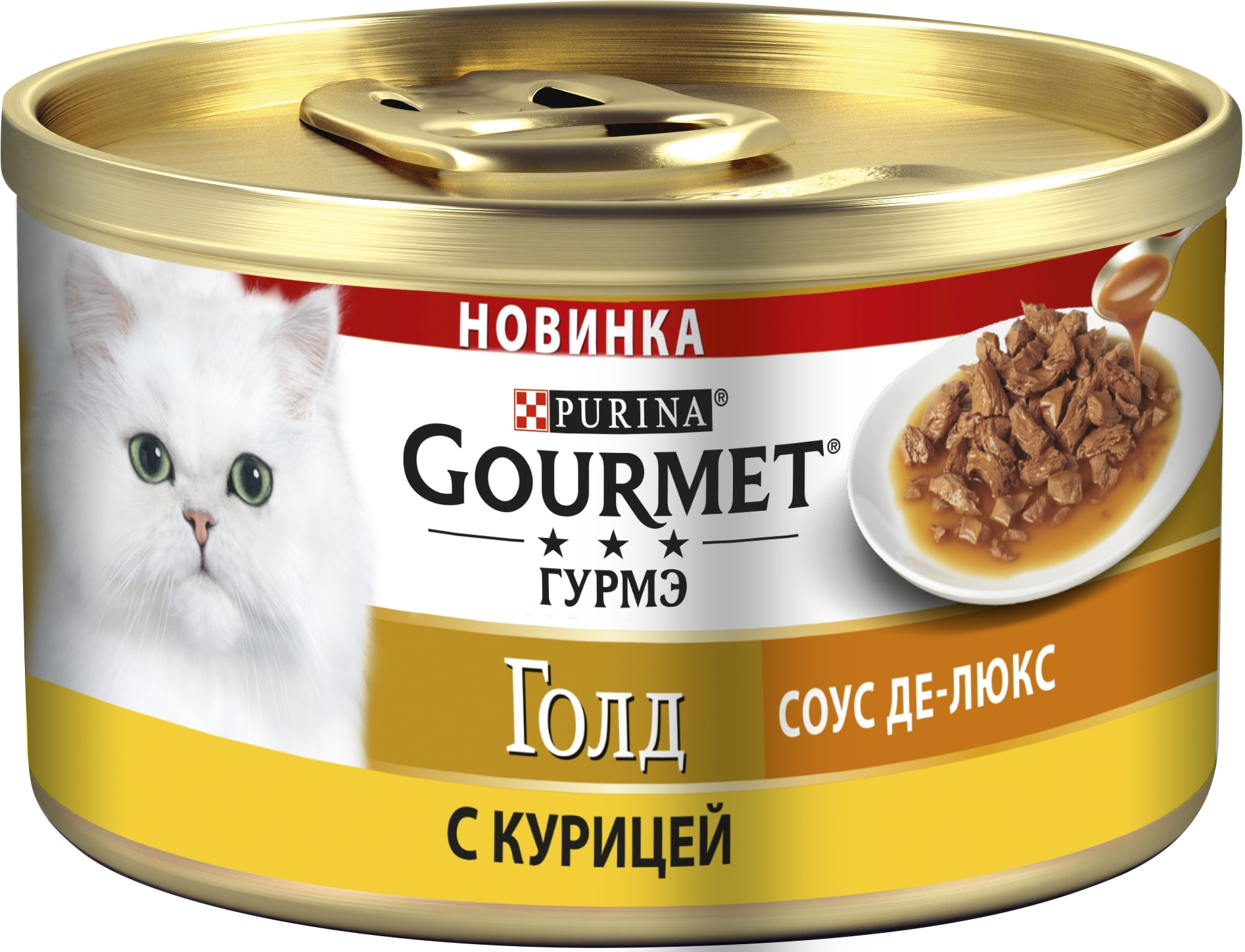 A set of wet food Gourmet Gold Sauce Deluxe for cats with chicken in a luxurious sauce, Bank, 85 g x 12 pcs. cat wet food royal canin kitten sterilized kitches for kittens pieces in sauce 24 85 g