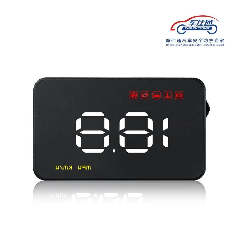3.5 pouces HUD headup Affichage De Voiture Haute Vitesse Projecteur Pare-Brise HUD Projecteur Tête OBD Interface Direction Direction Vitesse D'alarme