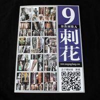 2016 새로운 디자인 전통적인 문신 책 인기있는
