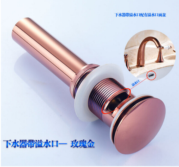 Fashion Solid Brass Bathroom Lavatory Sink Push-down Pop Up Basin Drain bathroom parts basin accessories