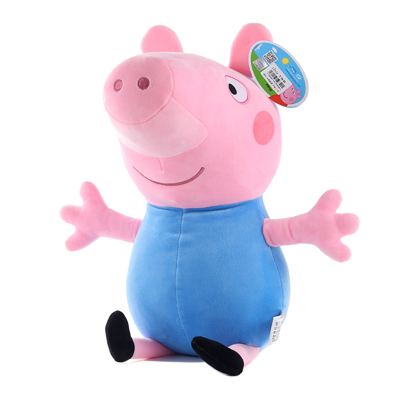1PCS  Peppa pig George pepa Pig Family Plush Toys 19cm 100% cotton  Stuffed Doll Party decorations Ornament Keychain Toy  2