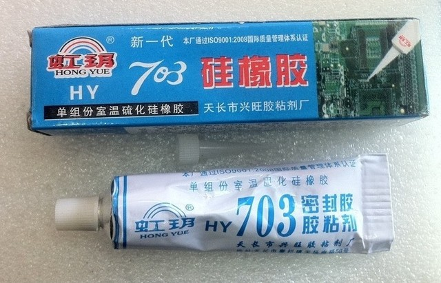 Hy703 silicon rubber 703 silica gel ivory