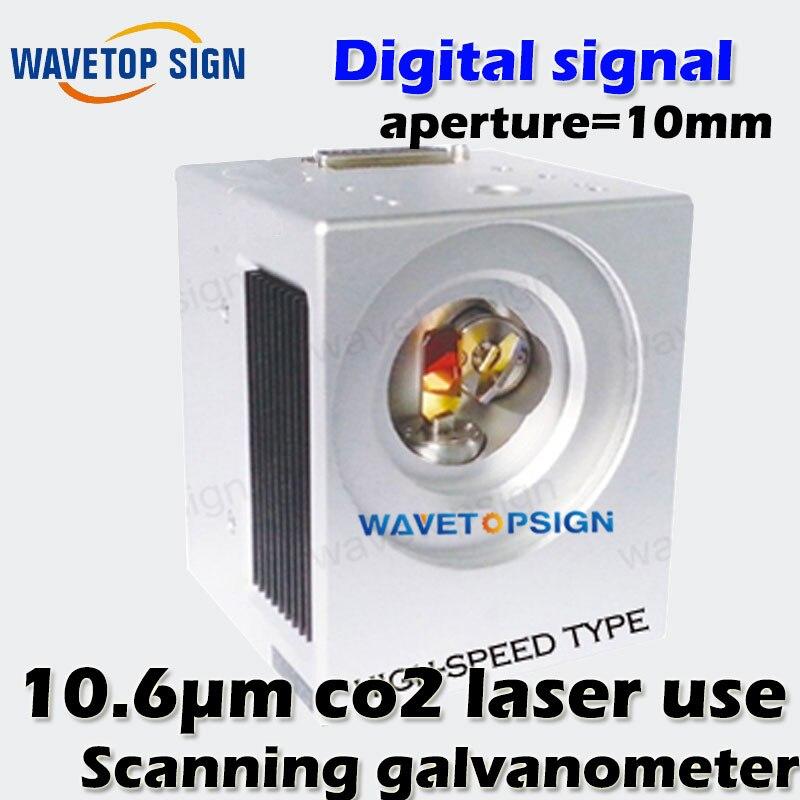 все цены на 10.6nm laser Digital scanning galvanometer scanbox aperture 10mm heigh-speed  type CO2  laser mark machine use. онлайн