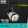 Free Shipping 7W COB Commercial LED Track Lights 100~110lm/W CE & RoHS