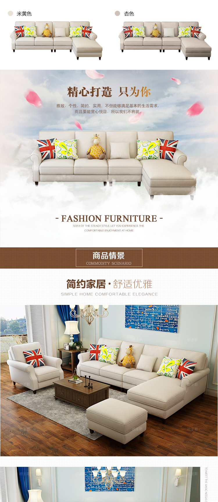 New arrival American style simple latest design sectional l shaped ...