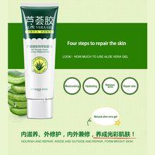 40g Anti Winkle Whitening Moisturizing Hydrating Aloe Vera Gel