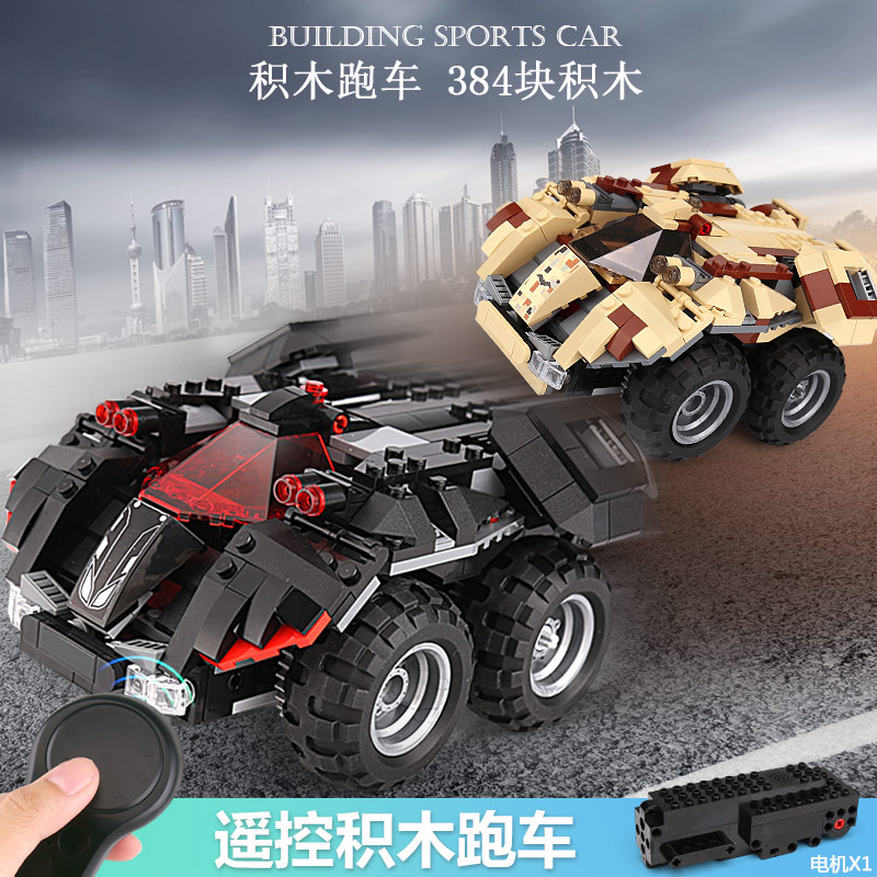 Yeshin 13020 13030 384 Pcs Movie Series The 76112 Remote Control Batmobile Car Set Building Blocks Bricks Kids Birthday Gift