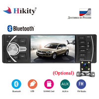 Hikity 4022D 1Din Autoradio 4.1 Inch Bluetooth Stereo Car Radio Car Vedio audio MP3 FM Remote Control Support Rear View Camera