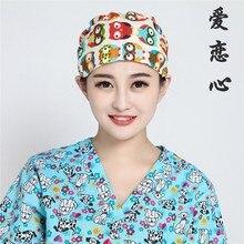 Из натурального хлопка печатные хирургическое крышка операционной медсестра шляпа, колпачок Love с совой
