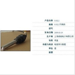 Resistivity Electrode 0.01 Industrial Resistance Electrode (DZG-303A Resistivity Meter Matching)