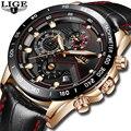 Мужские кварцевые часы LIGE  повседневные водонепроницаемые часы золотого цвета из кожи в стиле милитари  спортивные наручные часы