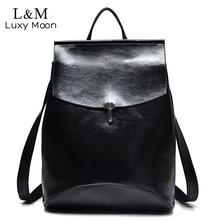 Luxy Moon женщины рюкзак старинные искусственная кожа сумка повседневные черные рюкзаки для девочек-подростков коричневый многофункциональные сумки XA1H