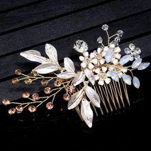 Fashion Luxurious Queen Gold Hair Comb Hair Sticks Crystal Flower Hair Jewelry Festival Gifts Bride Hair Pins Wedding Accessory