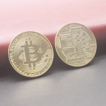 Bitcoins Casascius Bit Coin BTC With Case Gift Physical Metal Antique Imitation Art Collection 1pc