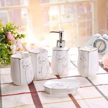 Здесь можно купить   Wash Set Ceramic Bathroom Set of five Bathroom Products Rinsing Cup Set Toiletries Creative gifts 0927 Bathroom Products