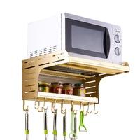 Nuevo Estante de cocina de Aluminio perforado para colgar en la pared estante para microondas pared dorada