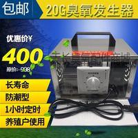 20G ozon generator (lange leben + feuchtigkeits) für bauern-in Instrumententeile & Zubehör aus Werkzeug bei