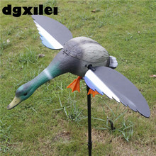 Wholesale & Retail Russian Hunting Bird Duck For Hunting Duck With Remote Hunting Accessories With Magnet Spinning Wings