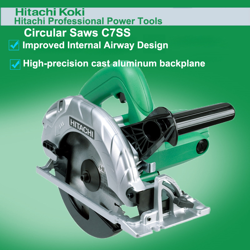 Japan HITACHI C7SS woodworking circular saw Household saws Disk saw Electric hand cutting machine 1050W 5500/min 190mm jig saw electric woodworking curve saw power tools multifunction chainsaw hand saws cutting machine wood 220v