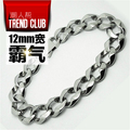 High quality 316L Titanium steel bracelet Gothic Vintage Punk star Chain bangles fashion men must jewelry accessories never fade