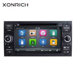 Автомобильный dvd-плеер с двумя цифровыми входами мультимедиа для Ford Fiesta Ford Focus 2 Mondeo 4 C-Max S-Max Fusion Transit Kuga автомобильное радио с GPS НАВИГАЦИЯ