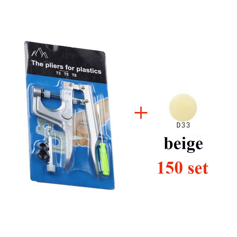 plier and 150 beige