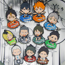 Haikyuu! Half-body Version Anime Karasuno High School Hinata Kageyama Kenma Nishinoya Rubber Resin Keychain Pendant