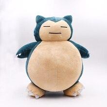 1 шт. 12 дюймов 30 см игрушка плюшевый снорлакс Аниме РЕДКИЙ Мягкий чучело кукла для Рождественский подарок