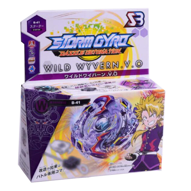 1pcs beyblade beyblade burst b 41 starter legend spriggan 7 mr kids game