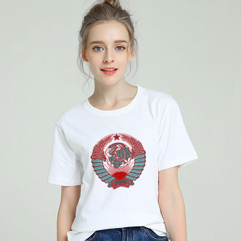 USSR Soviet Harajuku Tshirt Women Cotton 2019 Summer Funny T-shirt Female Short Sleeve Plus Size White T Shirt Tumblr Tops Tees