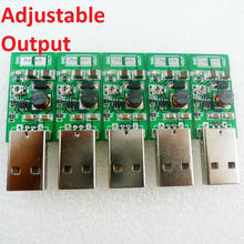 TB414*5 USB 5V to DC 6V 9V 12V 15V adjustable Output DC DC Converter Step-up Boost Module for PTZ camera Smart Home LED Motor(China)