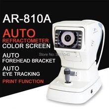 Цветной экран Авто refractometerAR-810A Китай лучший продвинутый Авто рефрактометр для продажи по низкой цене инструмент для оптики