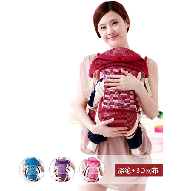 Рюкзак для переноски мода твердые плечи слинг полиэстер передней нести дети носители эргономичный рюкзак для переноски