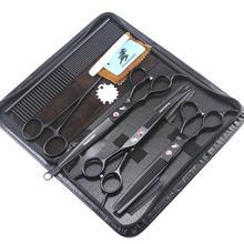 Профессиональные ножницы для ухода за домашними питомцами набор