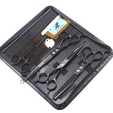 Купить с кэшбэком Professional Black 7 inch Dog Pet Grooming Scissors Pets Left Handed Shears Set Cutting+Curved+Thinning+Steel Comb+Bag/Tools