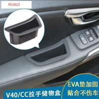 Top Quality ABS Car Door Storage Box Fit For VOLVO V40 V40CC