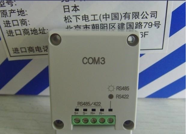 New authentic PLC / programmable controller, FP-X series, AFPX-COM3 c500 bat08 plc controller battery