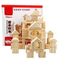 50pcs DIY Wooden Building Blocks Toys for Children Enlightenment Toys Building Blocks Wooden Assemblage Building Block Toys