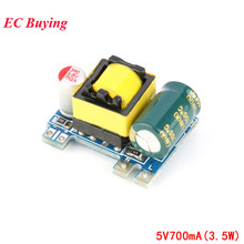 AC-DC 5V 700mA 3.5W Isolated Switching Power Supply Module Buck Regulator Step Down Precision Power Module 220V to 5V Converter