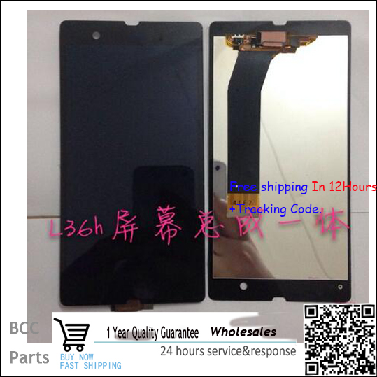 ФОТО 100% Original guarantee For Sony Xperia Z L36H Yuga,c6603,c660x,L36i,c6602 LCD disply+Touch screen Panel Digitizerbest quality