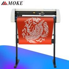 MOKE 2019 высокое качество винил режущий плоттер горячая Распродажа экономичный плоттер с подставкой для бесплатной доставки