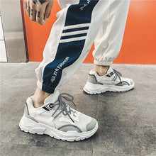 2018 spring/autumn new style mens shoes Korean ins super hot breathable thick bottom old dad trend 5