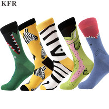 1 pair combed cotton bright colored funny socks men's calf crew socks for business
