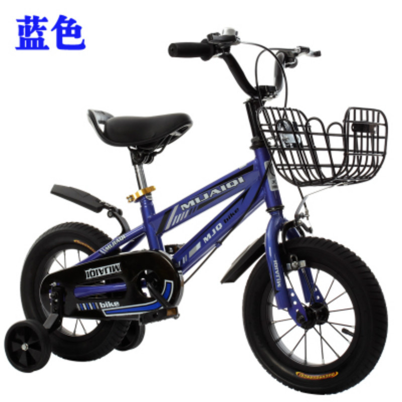 Children's Bicycle Mountain Bikes Road Bike 12-Inch Steel  Dual Disc Brakes For Children Cycling