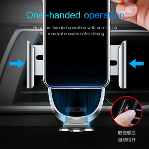 Image 2 - Baseus Fully automatic Car Phone Holder Intelligent Sensing Air Vent Mobile Phone Stand For iPhone X XS Max XR Samsung Gravity