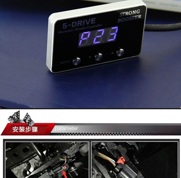 Быстрая скорость Тюнинг автомобилей дроссельной заслонки Booster педаль Commander для Audi A3 A5 A7 A4L A6L A8L R8 S5 Q5 TT сиденье Leon