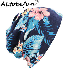 ALTOBEFUN Brand Autumn And Winter Ladies Dual-use Hats For Women thin Floral Design Skullie