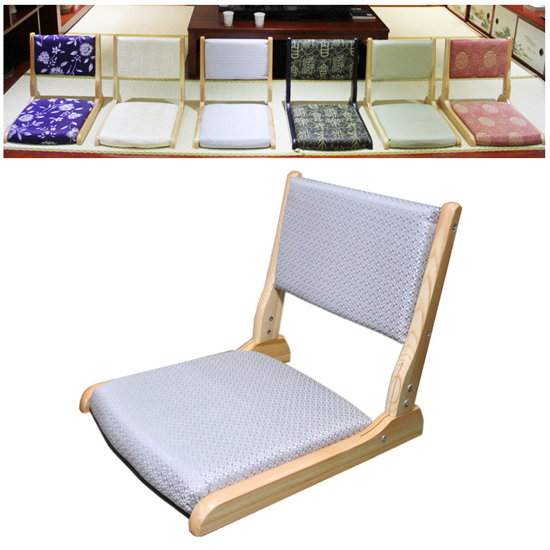 Japanese Style Wooden Folding Chairs Without Legs Floor