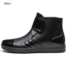 mens rubber rain boot chanclo PVC black short  bot fishing boots chelsea boots light weight galoshes  rainboots hook and loop